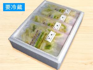 雪菜ふすべ漬4袋セットのパッケージ画像