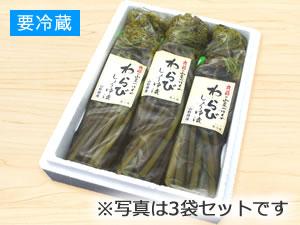 わらび醤油漬(5袋セット)のパッケージ画像