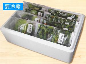 【ギフト】おみ・青菜セットのパッケージ画像