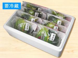 【ギフト】青菜漬セットのパッケージ画像