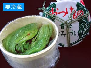 青菜漬(800g・樽詰)のパッケージ画像