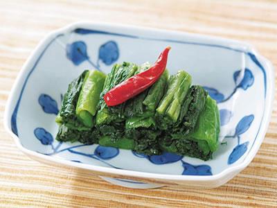 青菜漬けの盛り付け画像