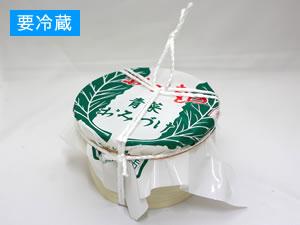 青菜漬(800g・樽詰)のパッケージ上面画像