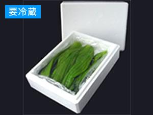 青菜漬(800g・箱詰)のパッケージ画像