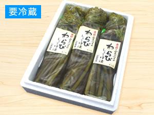 わらび醤油漬(3袋セット)のパッケージ画像