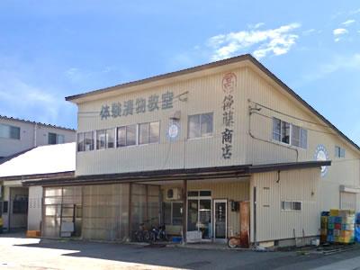 漬物の丸昌 後藤商店